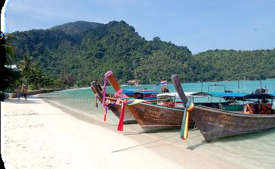 Мой Таиланд