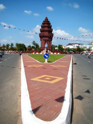 Площадь Монумента Независимости