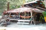 Растаманское кафе