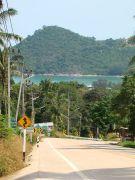 Дорога к пляжам
